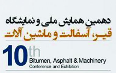 10th Bitumen, Asphalt & Machinery Conference and Exihibition