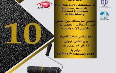 The 10th International Exhibition of Bitumen, Asphalt, Related Equipment & Machinery